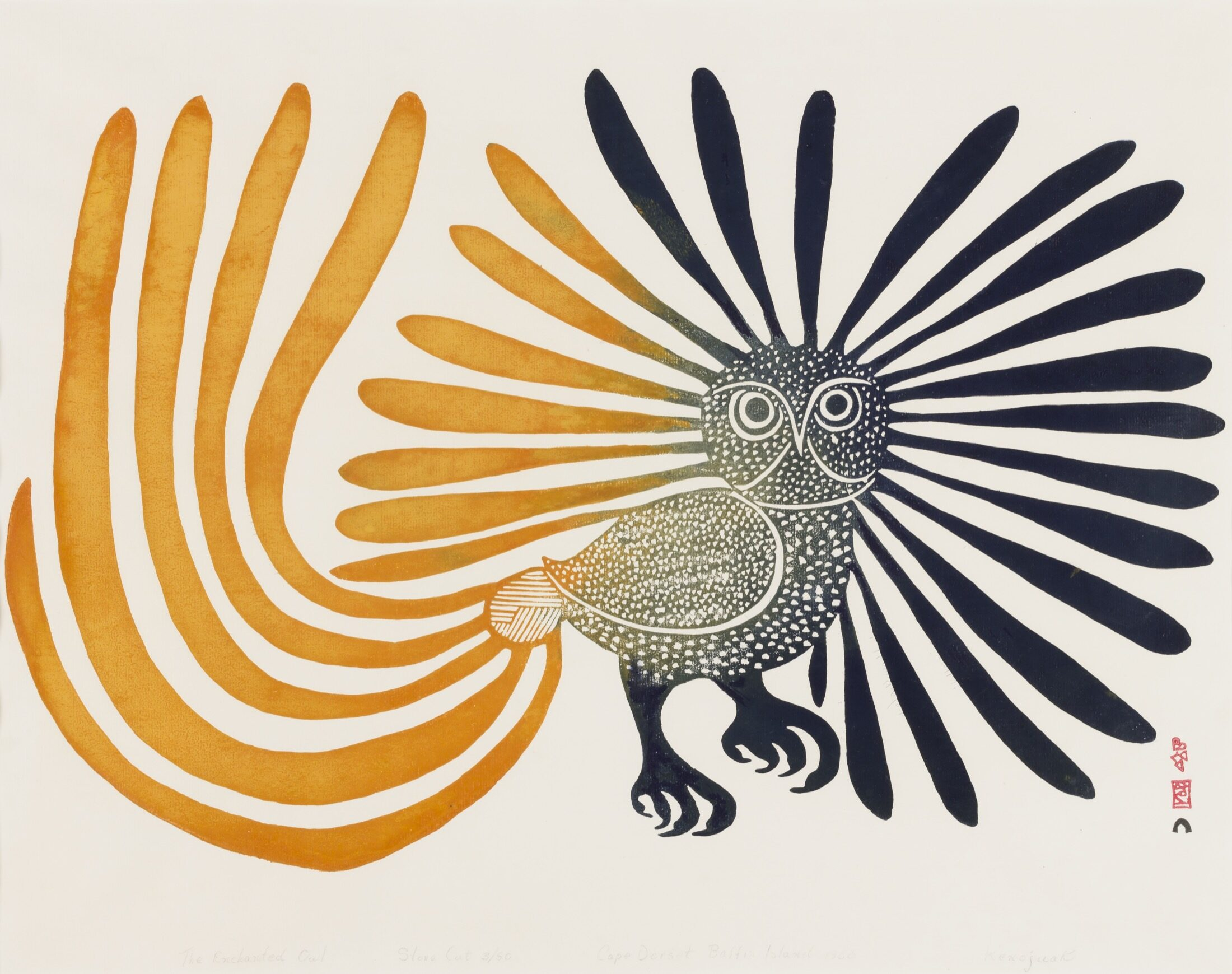 Kenojuak Ashevak, The Enchanted Owl, 1960, stonecut. Power Family Collection, Philip (AB '60, Regent '87–'98) and Kathy Power. Reproduced with the permission of Dorset Fine Arts. Photography: Charlie Edwards