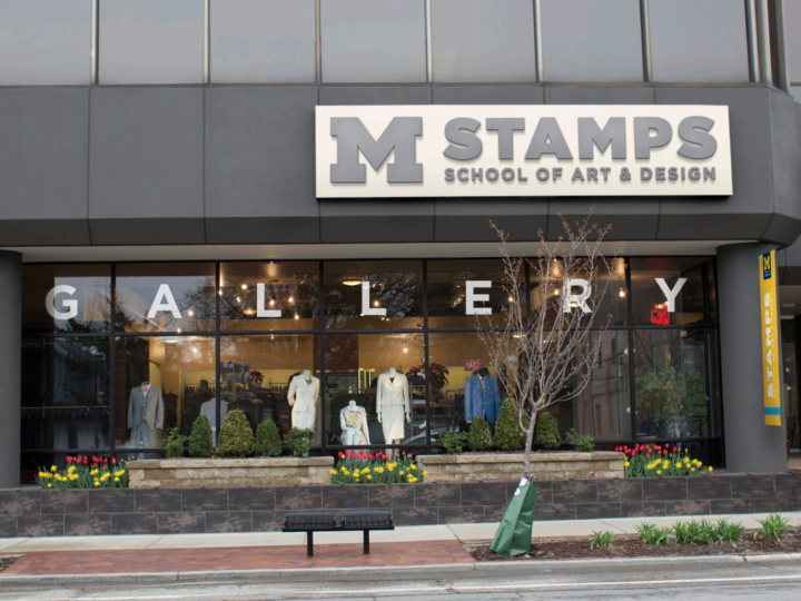 The new Stamps Gallery will be located at McKinley Towne Center at 201 S. Division Street. Photo courtesy the Penny W. Stamps School of Art & Design.