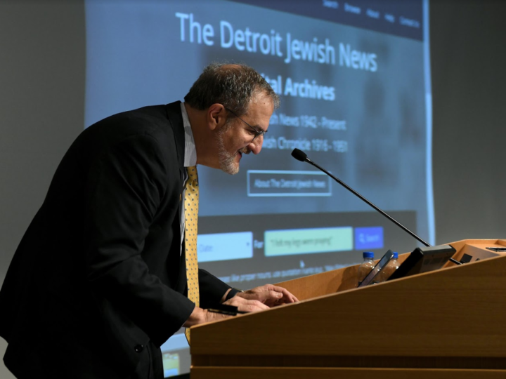 "University of Michigan President Mark S. Schlissel conducts the first official search of the new Detroit Jewish News digital archive with the quote, ""I felt my legs were praying"" on Nov. 5, 2018. Photo by Lon Horwedel."